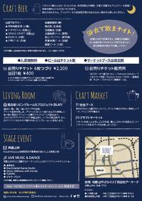 和歌山市ぶらくり丁商店街でイベントです!